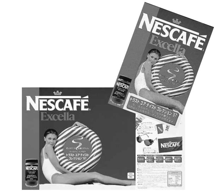 「ネスカフェ・エクセラ Trust Your Taste コレクション '97」を告知する雑誌広告(下)とパンフレット(右)