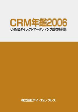 CRM_2006s