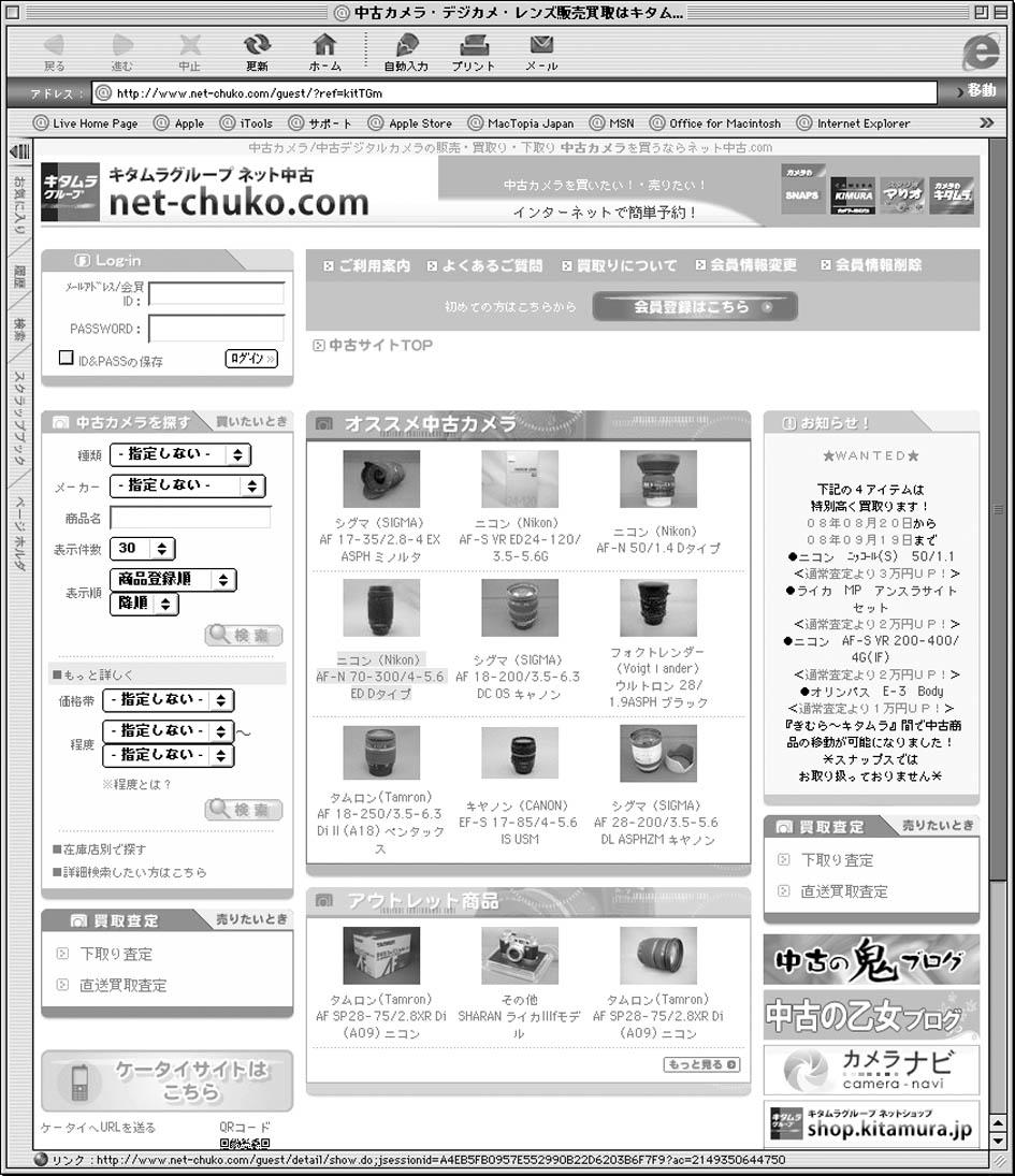 スクリーン 2
