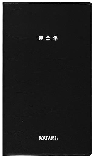 1209C22
