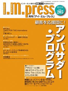 Vol.204-表1・表4