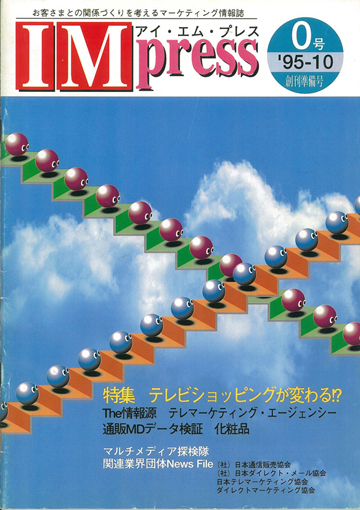 199510-0001