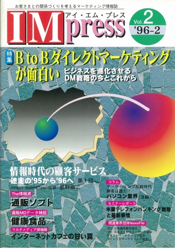 199602-0001