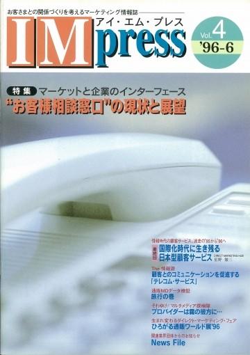 199606-0001