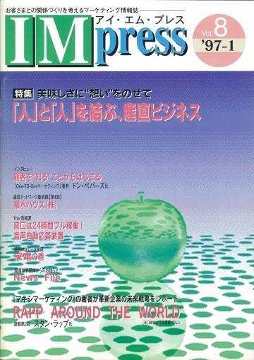 199701-0001