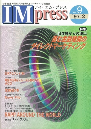 199702-0001