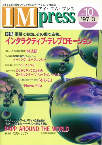199703-0001