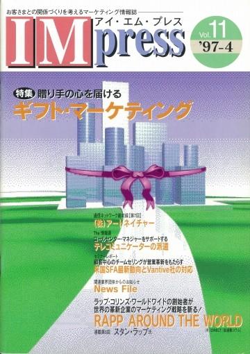 199704-0001