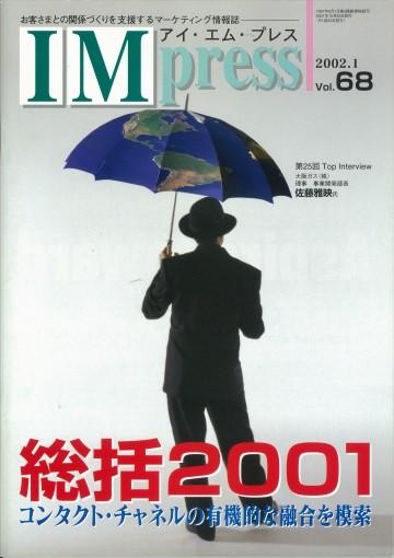 200201-0001