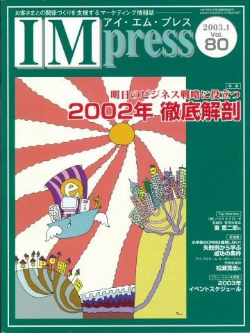 200301-0001