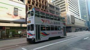 香港名物の二階建てトラムは今も健在。レトロトラムを使った観光ツアーも設けられているようだ
