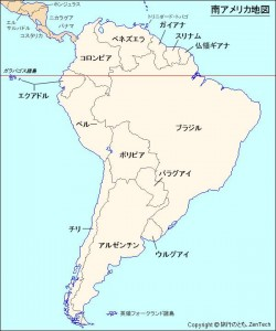 ペルーに行ったと言うと、それが南米の国であることは知っていても、南米のどこに位置するかをきちんと把握している日本人は意外に少ない
